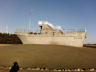 波崎公園7.jpg